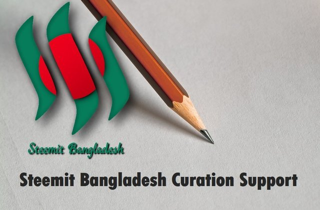 Steemit Bangladesh Curation Support.jpg