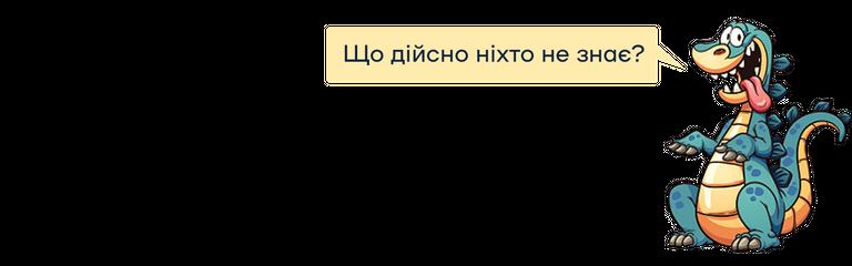 dyno.png