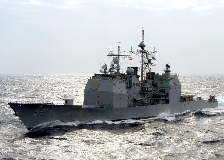 USS Leyte Gulf CG55.jpg