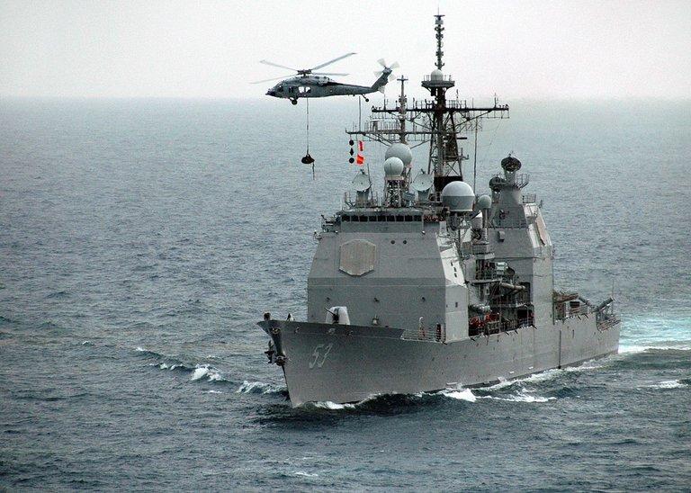 USS Mobile Bay CG53.jpg
