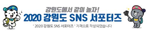 2020웹명함(수정).png