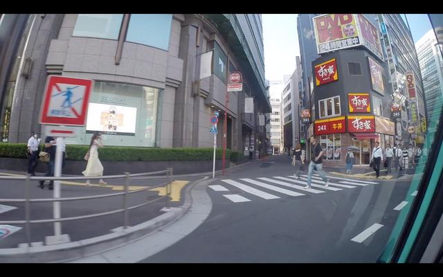 Screen Shot 20200801 at 8.57.14 AM.png