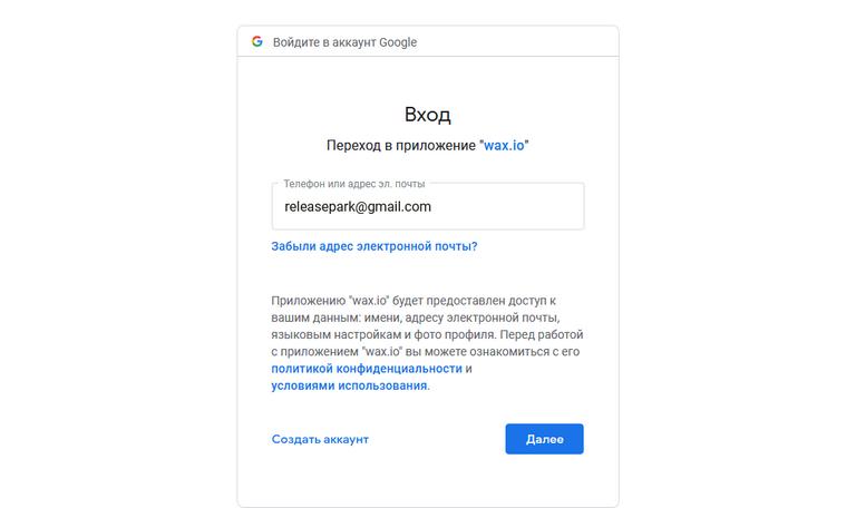 Screenshot_20210106 Вход – Google Аккаунты.png
