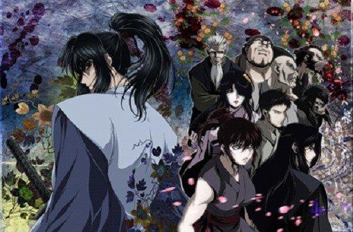 basilisk-anime.jpg