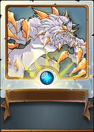 crystal werewolf.png