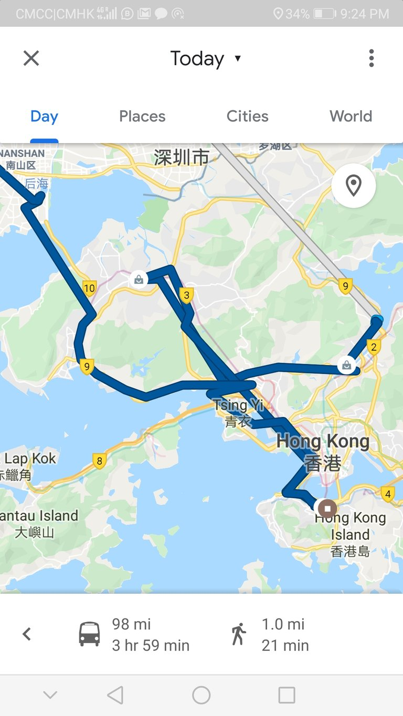 Screenshot_20191205_212443_com.google.android.apps.maps.jpg