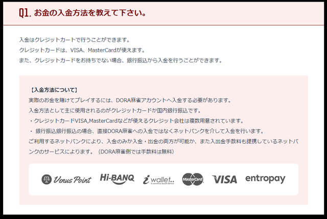 スクリーンショット 20200624 18.13.48.png