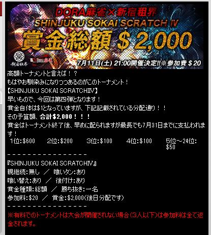 スクリーンショット 20200708 18.10.57.png