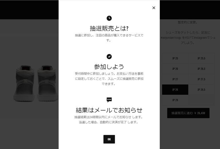 スクリーンショット 20200725 09.01.25.png