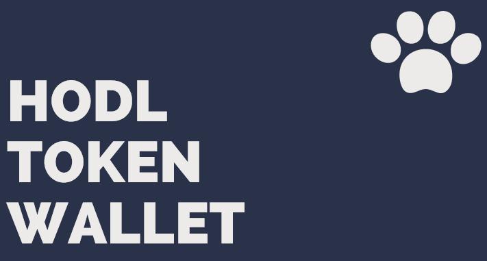 hodl token wallet 1.png