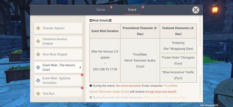 Screenshot_20210720-181645_Genshin Impact.jpg
