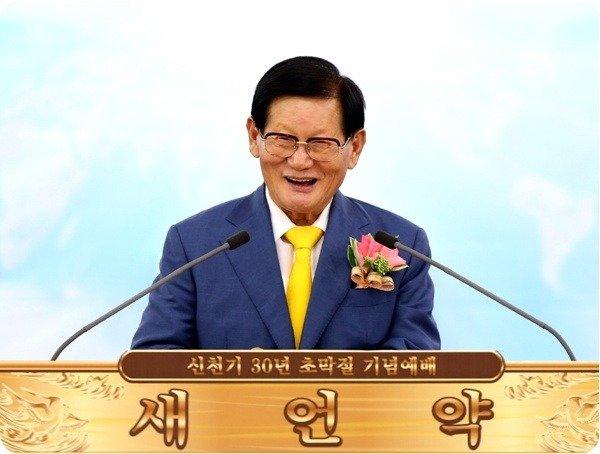 Lee Man Hee.jpg