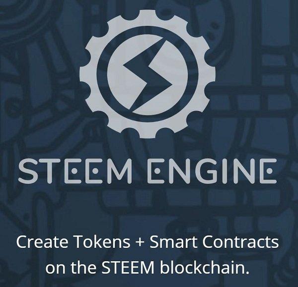 Steem Engine Logo.JPG