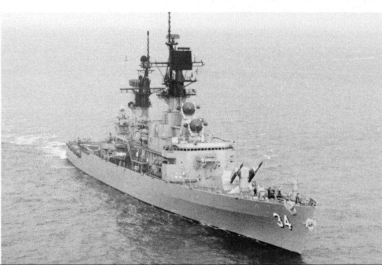 USS Biddle CG34.jpg