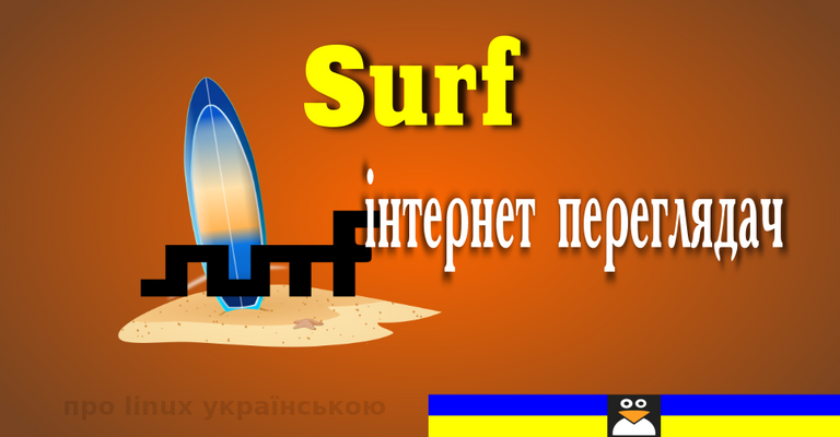 surf_title.png