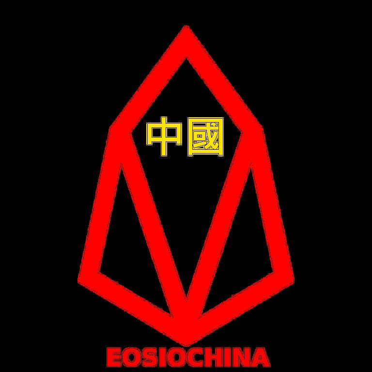 eosio-china.png