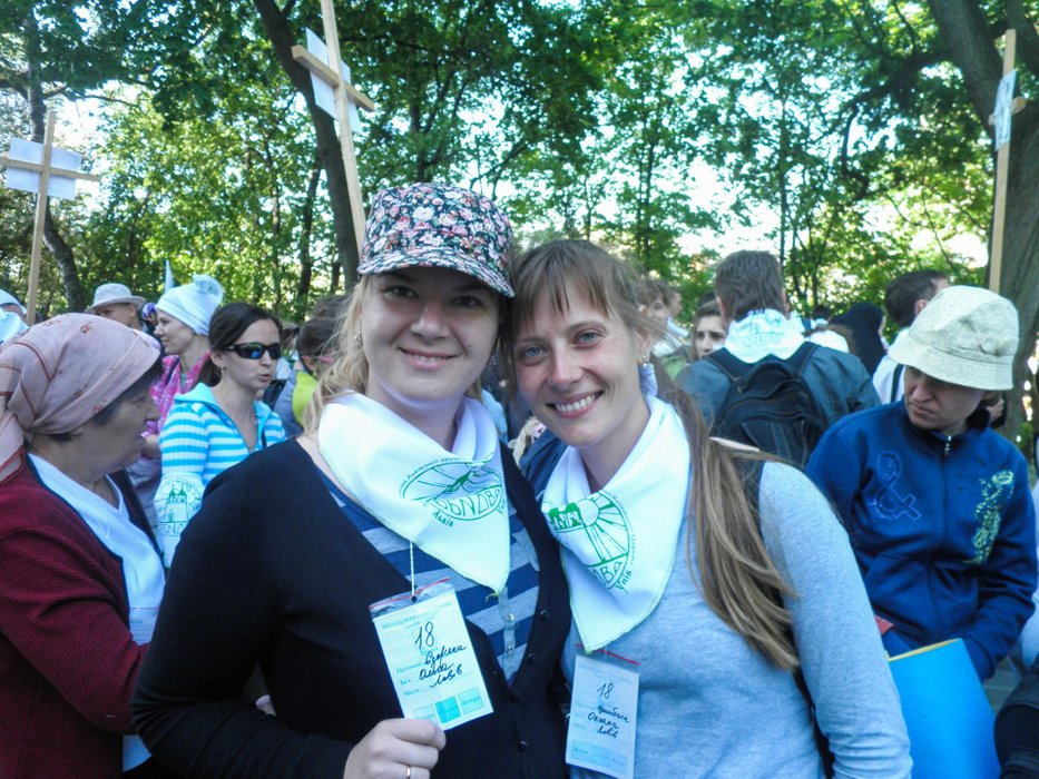 My wife and her friend at the start of the pilgrimage