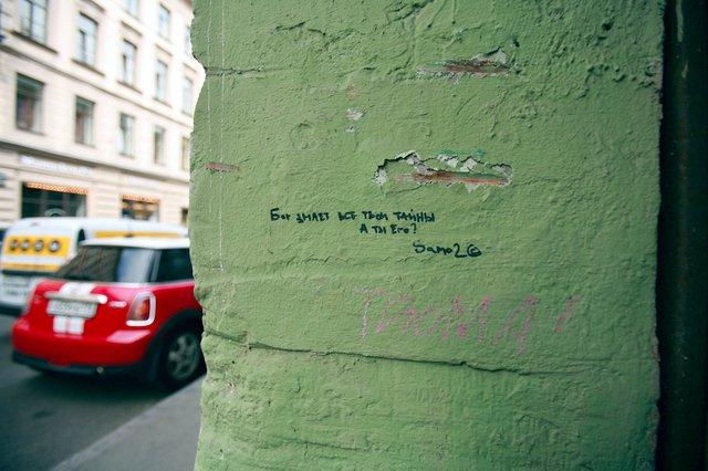 Win.0009.b.qwerrie.graffiti.jpg