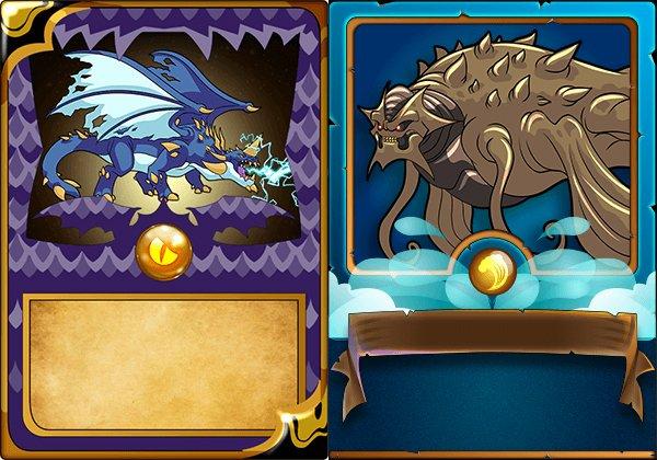 lightning_dragon_copy.jpg